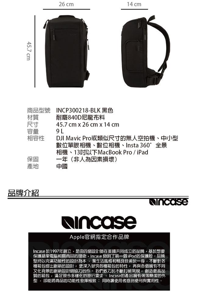 INCASE Camera Sling Pack 13吋 單眼相機 / 空拍機 兩用單肩包