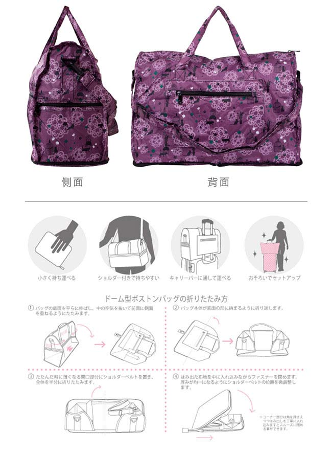 日本HAPI+TAS 摺疊旅行袋  小-B花色