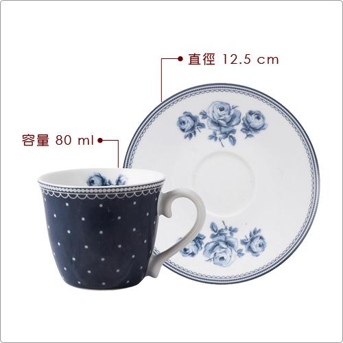 CreativeTops Katie復古藍濃縮咖啡杯碟4入組(80ml)