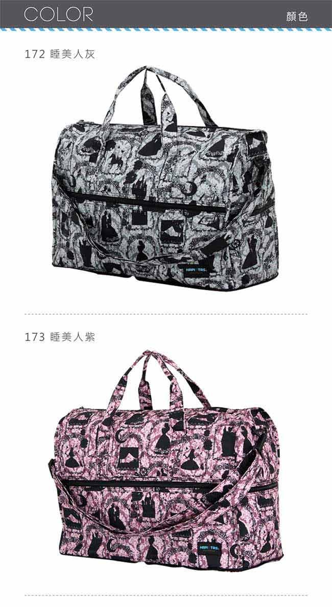 日本HAPI+TAS 摺疊旅行袋  小-C花色