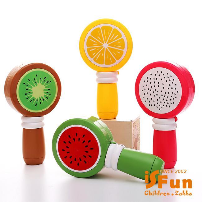 iSFun 水果棒棒糖 USB充電附掛隨身風扇 3色可選