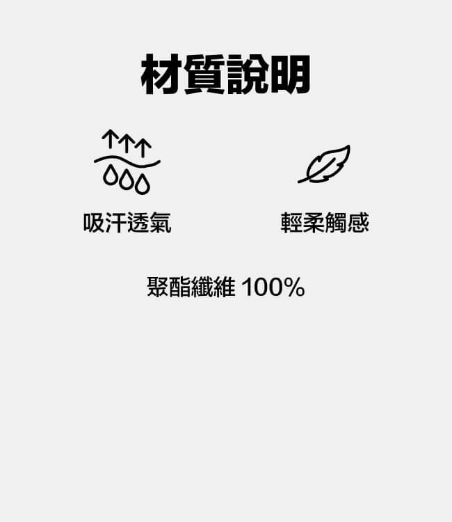 【Titan】男版_太肯運動背心(適合慢跑、馬拉松等運動)