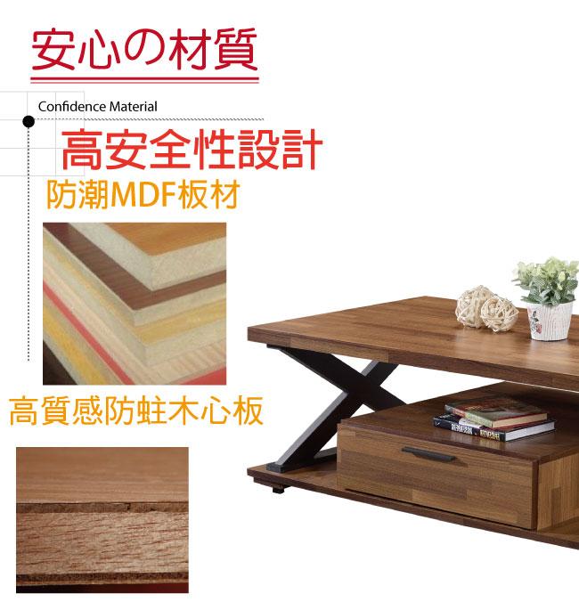 品家居 葛尼斯4尺柚木紋單抽大茶几-120x60x42cm免組