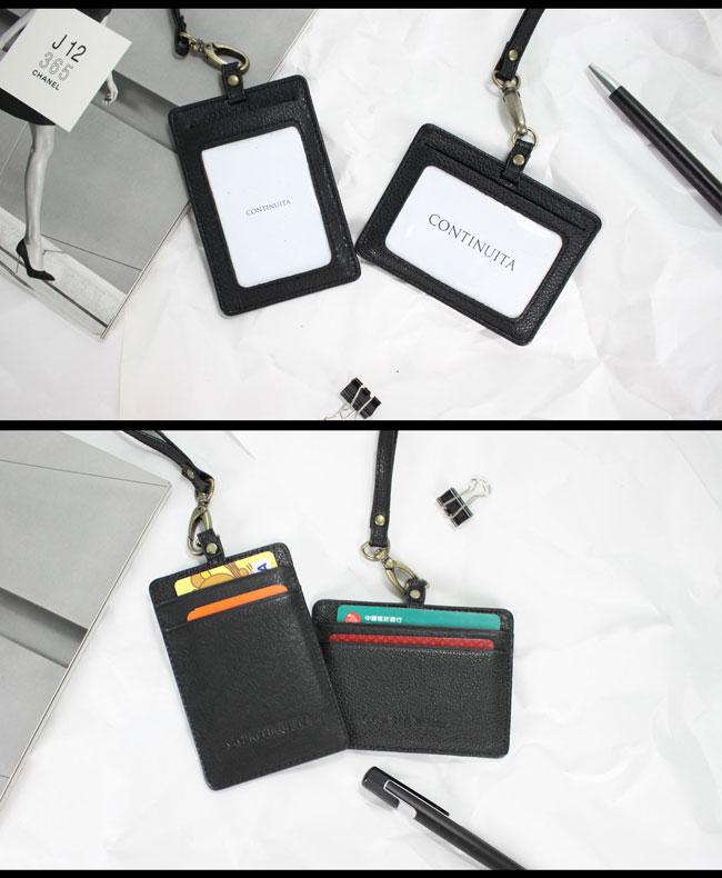 Continuita 康緹尼 頭層牛皮超手感名片證件套夾(直式黑)