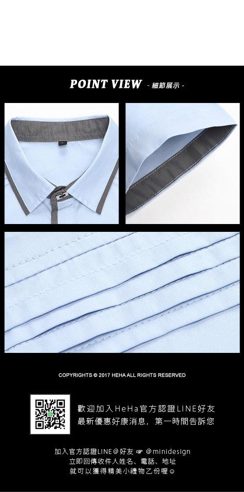 純棉拼色修身短袖襯衫 四色-HeHa