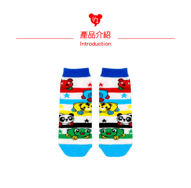 WHY AND 1/2 mini 條紋長筒襪
