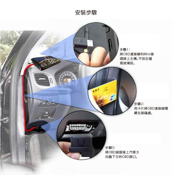 速霸 W12 多功能行車電腦 OBD平視車況抬頭顯示器