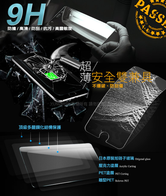 Xmart Samsung Galaxy A6+ 薄型玻璃保護貼-非滿版