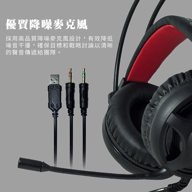 FANTECH LED燈效立體聲耳罩式電競耳機(HG13)