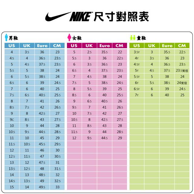 Nike Presto Extreme 女鞋