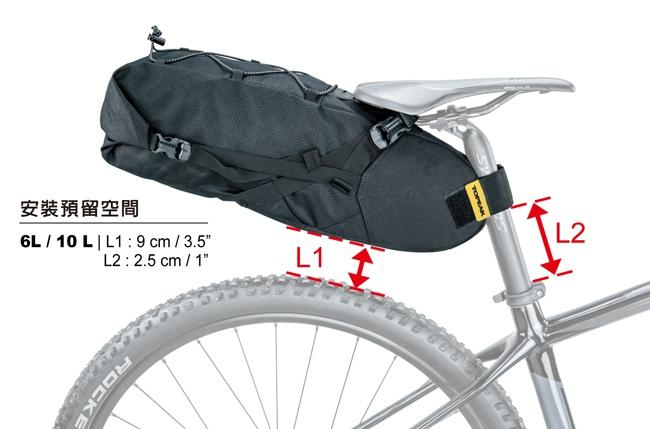 TOPEAK BackLoader 巨型蟲蛹包坐墊袋 6L