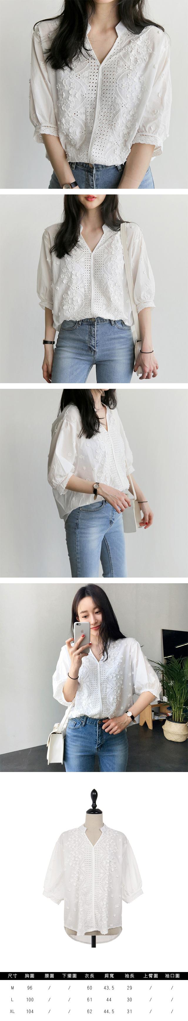 初色氣質蕾絲刺繡純色襯衫-白色-(M-XL可選)