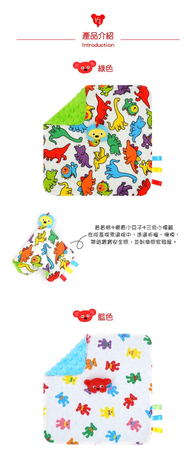 WHY AND 1/2 mini 普普熊安撫巾 多色可選