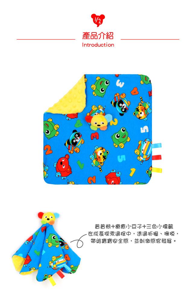 WHY AND 1/2 mini 普普熊安撫巾