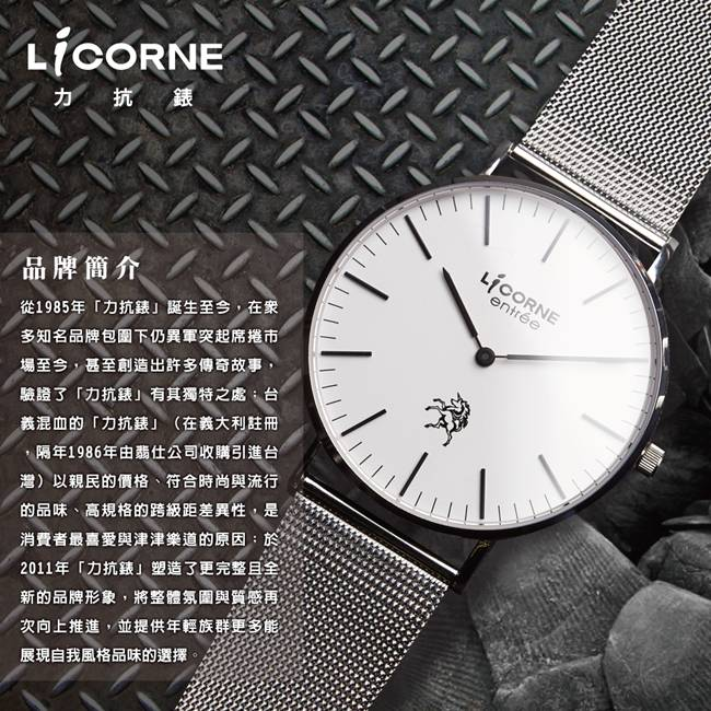LICORNE 力抗錶 都會女伶時尚女錶-玫瑰金x粉紅面/31mm