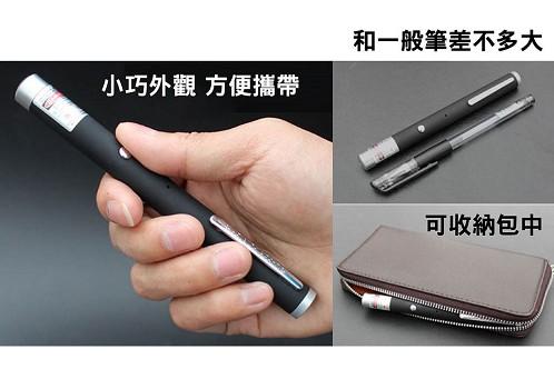 TX特林USB充電式綠光雷射筆50mW(T-G50-USB)