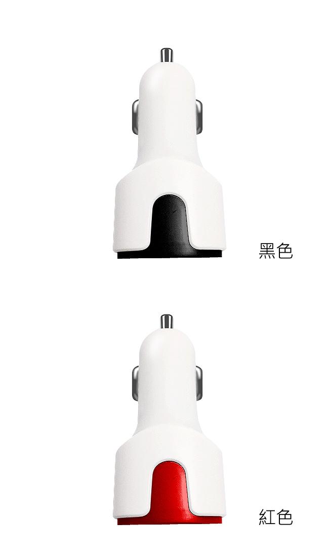 【買一送一】2.1A雙USB車用充電頭SL-C38(顏色隨機)