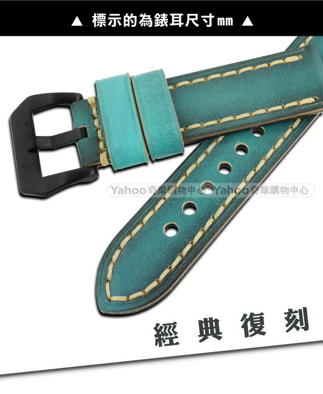 Watchband / 各品牌通用經典復刻柔軟加厚款真皮錶帶-藍綠色