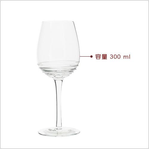 CreativeTops Mikasa漣漪白酒杯4入(300ml)