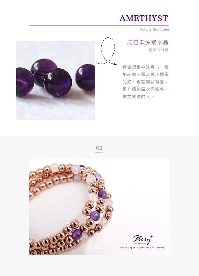 STORY故事銀飾-Ice Bubbles 天然紫水晶純銀手鍊(鍊款)