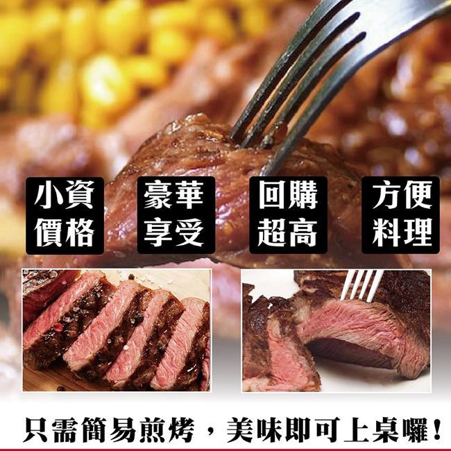 (滿699免運)【海陸管家】美國雪脂嫩肩牛排(每片100g) x1片