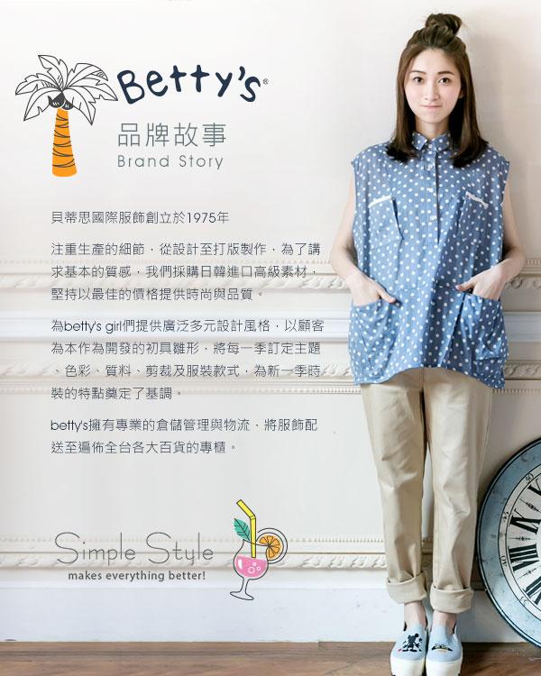 betty's貝蒂思 蕾絲棉麻拼接上衣(黑色)