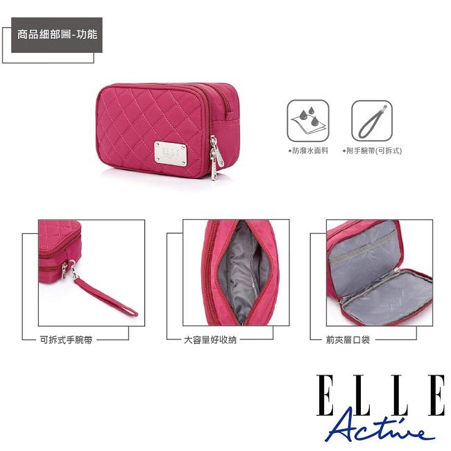 ELLE Active 生活印記系列-化妝包-桃紅色