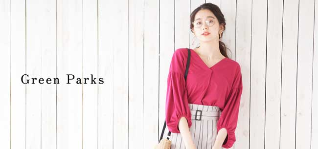 Green Parks SET ITEM 細肩帶素面連身裙+褶邊圓領T恤