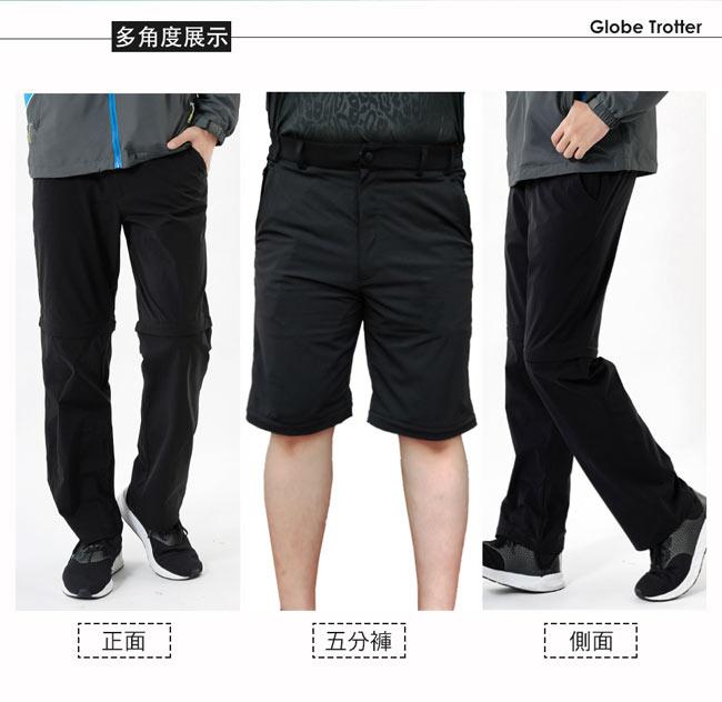 【遊遍天下】男款二合一彈性可拆二穿式機能長褲(黑色)