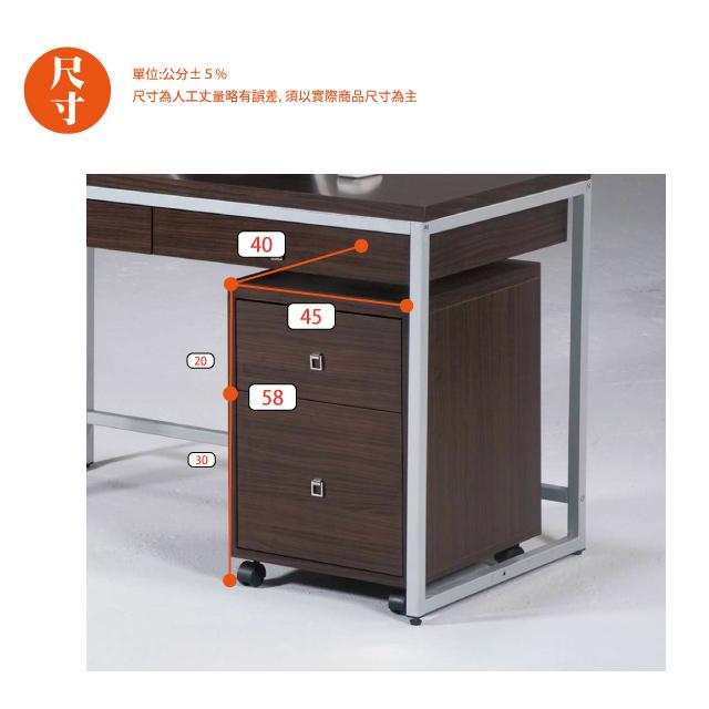AS-蓋瑞小活動櫃-45x40x58cm
