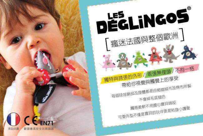 Les Deglingos 套手玩偶--北極熊 (ILLICOS)