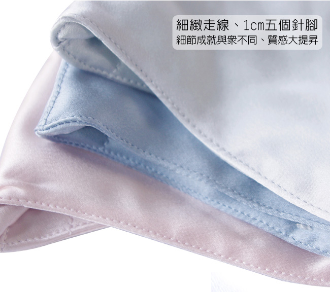 純色典雅 100%蠶絲調整式口罩一個