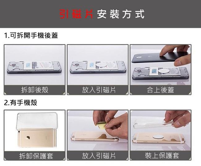 ibase 立體磁吸汽車支架黏貼式支架 3M強力無痕背膠 單手快速取用