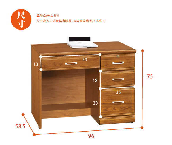 AS-凱特實木3.2尺書桌下座-96x58.5x75cm
