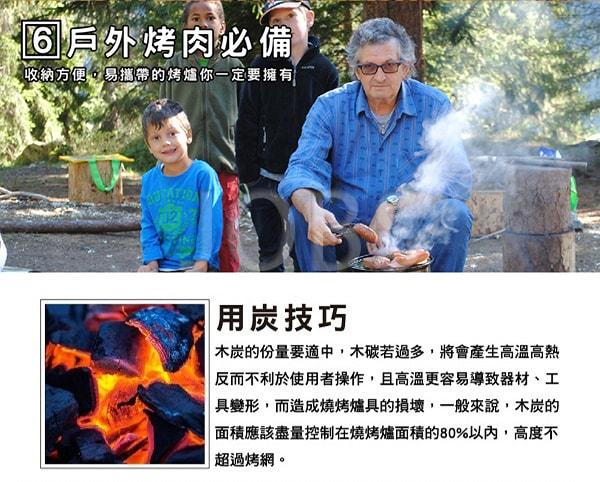 點秋香 夏威夷600不鏽鋼高腳碳烤爐 烤肉架
