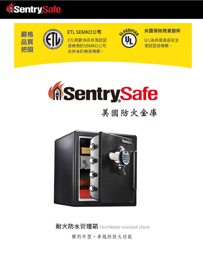 Sentry Safe 指紋辨識及電子式密碼鎖防火防水金庫(中) SFW123BDC