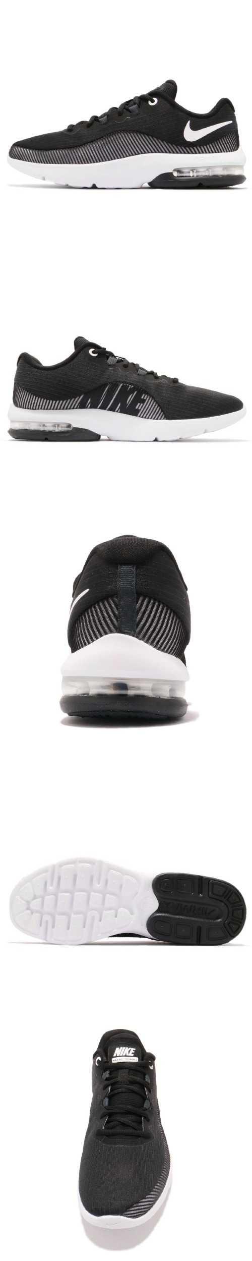 Nike Air Max Advantage 男鞋