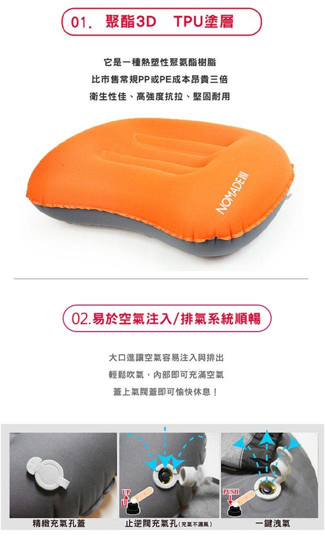 NOMADE 戶外便攜 折疊式充氣枕 -洋紅