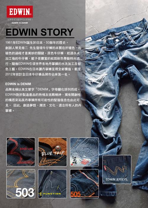 EDWIN 東京系列BASIC POCKET短袖T恤-男-白色