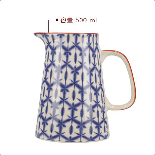 CreativeTops Drift陶製水瓶(蠟染藍500ml)