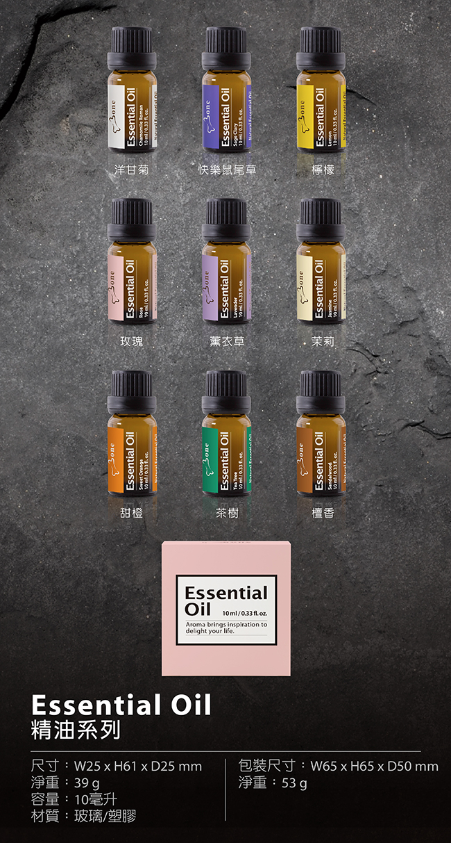 【Bone】快樂鼠尾草精油 Essential Oil - Sage Clary 10ml