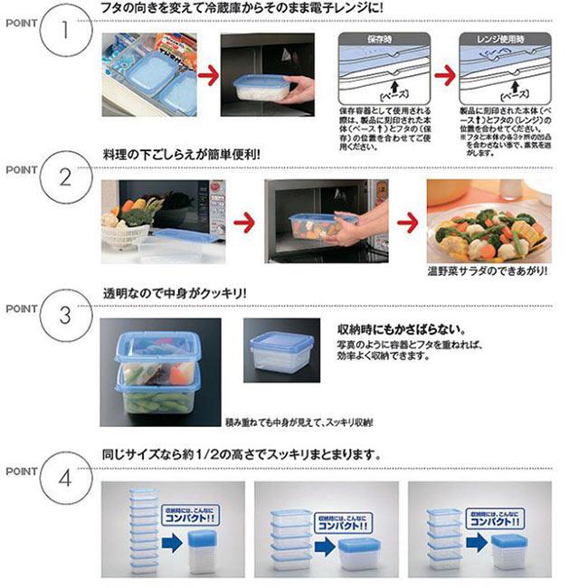 WAVA 日本inomata多用途保鮮盒400ml 2入