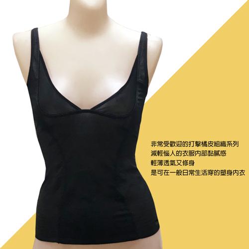 BVD Ladies PERFECT SLIM系列 胸部UP升級版塑身衣(黑色)