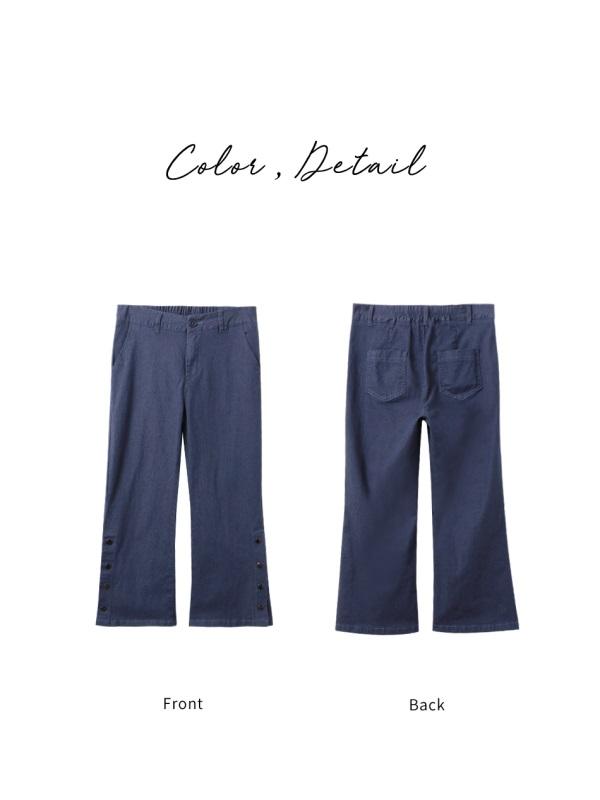 純色後鬆緊褲腳排釦彈力七分小喇叭褲-OB大尺碼