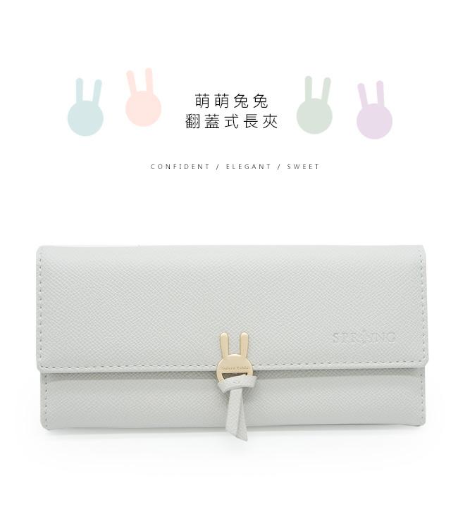 SPRING-萌萌兔兔翻蓋式長夾-灰萌萌