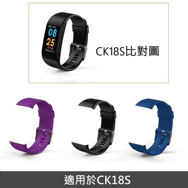 JSmax SB-CK18S專用錶帶