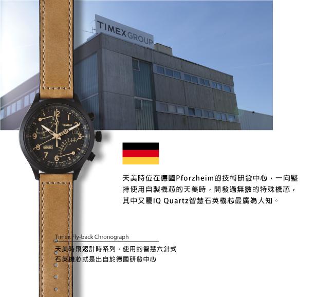 TIMEX 遠征系列 超越巔峰登山探險腕錶-米面x駝色錶帶/40mm