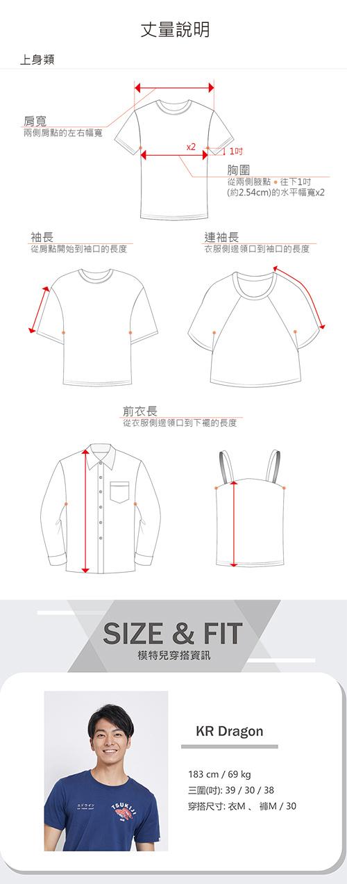 EDWIN 東京系列大E短袖T恤-男-丈青