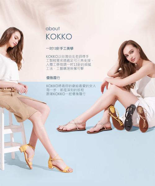KOKKO -OL最愛彎折素面羊麂皮高跟鞋 - 森林綠色