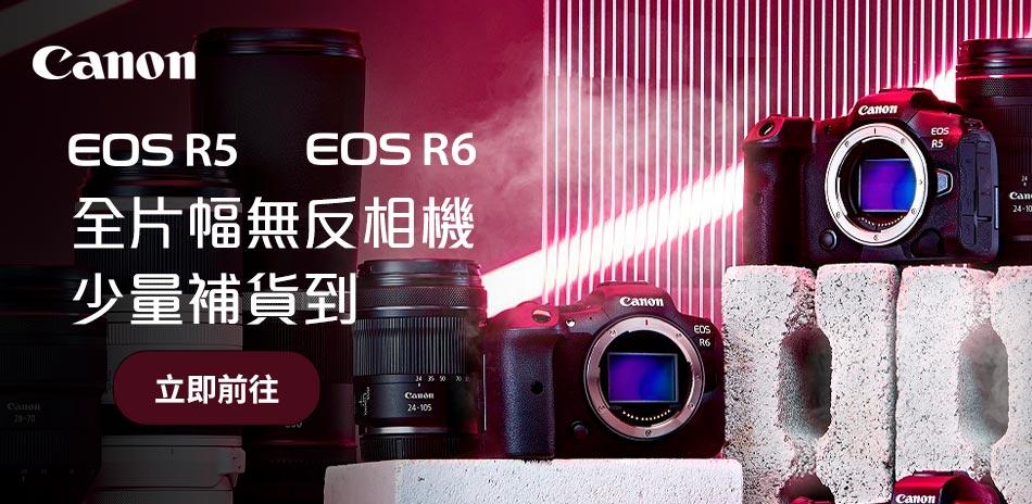 Canon R5.R6 搶手預購